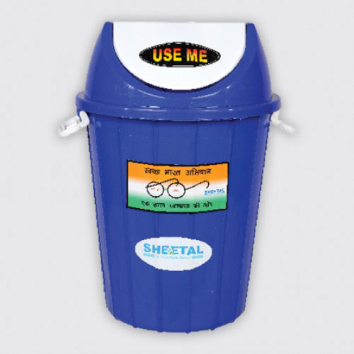 Flappy Bin-II - SOLID WASTE MANAGEMENT